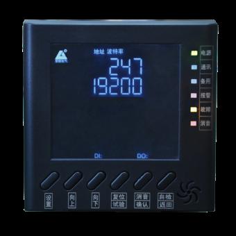 HS-L820L 智能型多回路剩余电流式电气火灾监控探测器