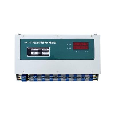 HS-P934为后付费型多用户电能表(间接接入式)
