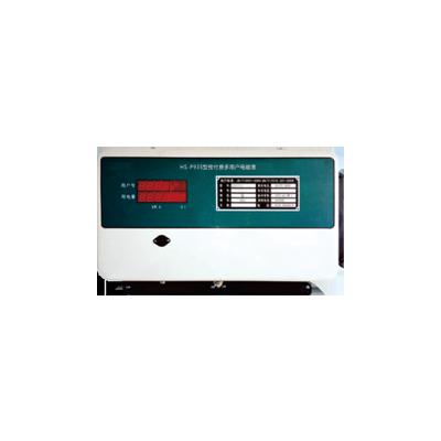HS-P935为预付费型多用户电能表(直接接入式)