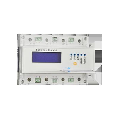 HS-P931C三相导轨式预付费电能表